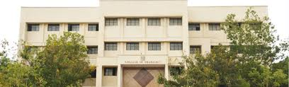 Kovai Medical Center Research & Educational Trust (KMCH) Building