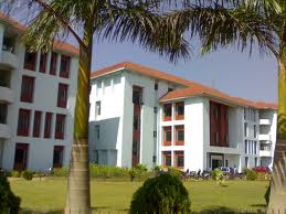 Krupajal Engineering College Campus
