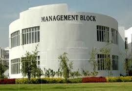 Krupanidhi Institute of Management Building