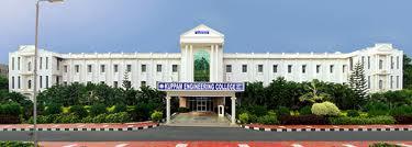 Kuppam Engineering College Building