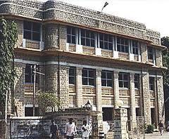 Kurnool Medical College Building