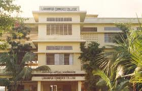 Lakhimpur Commerce College Building