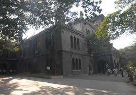 College of Engineering Pune (COEP) Building
