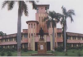 Laxminarayan Institute of Technology Building