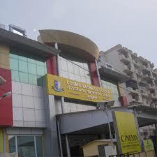 Cosmic Business School (CBS) Building
