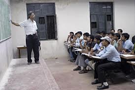 University Visvesvaraya College of Engineering (UVCE) Classroom