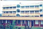 TSR&TBK Degree and PG College Building