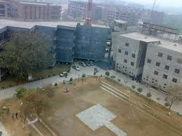 Lovely Professional University Campus