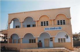 Dada Dukhyal College of Education Building