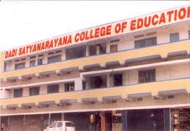 Dadi Satyanarayana College of Education Building
