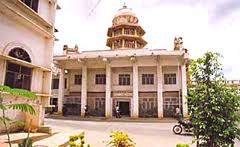 M.S. Ramaiah College of Pharmacy Building