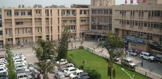 Dayanand Medical College & Hospital (DMCH) Building
