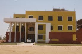 Deepshikha Colleges Building
