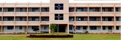 Maharaja Institute of Technology Building