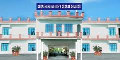 Depanshu Women's Degree College Building
