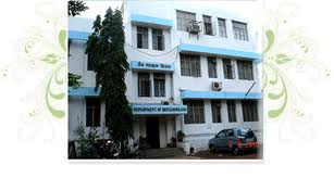 Department of Biotechnology, University of Pune Building
