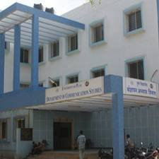 Department of Communication and Journalism, University of Pune Building
