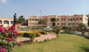Department of Computer Science & Information Technology, Rajasthan Vidyapeeth University Building