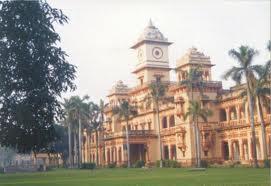 Department of Computer Science, Banaras Hindu University (BHU) Building