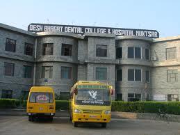Desh Bhagat Dental College & Hospital Building