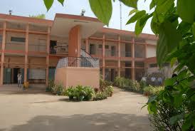 Dev College Building