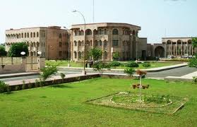 Malout Institute of Management and Information Technology Building