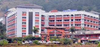 Manipal College of Medical Sciences (MCOMS) Building