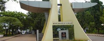 Manipal Institute of Technology (MIT) Campus