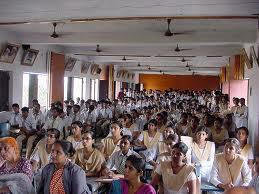 Dr. Ram Manohar Lohia Institute Hall