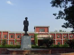 Dr. S.P. Singh College of Teacher Education Building