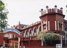 Dr.B.R. Ambedkar Open University Building