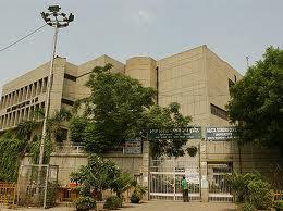 Mata Sundri College for Women Building