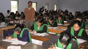 Duliajan College Class Room