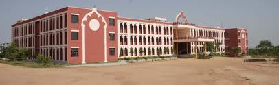 DVR College of Engineering & Technology Building