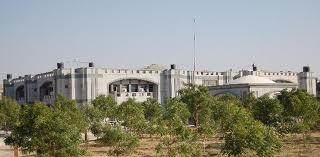Engineering College Bikaner Building