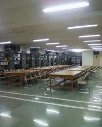 Eternal University Library
