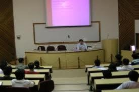 European Management Institute Class Room