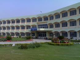 Excel Institute of Management & Technology Building