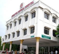 Meenakshi Medical College and Research Institute Building