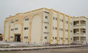 Extol Institute of Management Building
