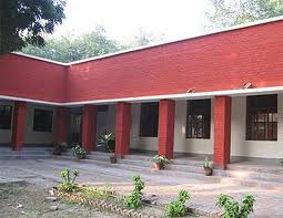 Faculty of Law of the University of Delhi Campus