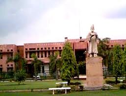 Faculty of Law of the University of Delhi Building