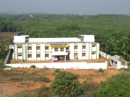 MES College Marampally Building
