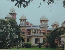Faculty of Law, Allahabad University Building
