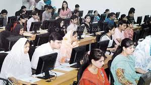 Fathima Memorial Training College Computer Lab