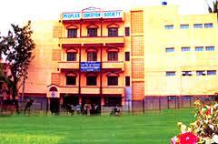 Milind Institute of Pharmacy Building