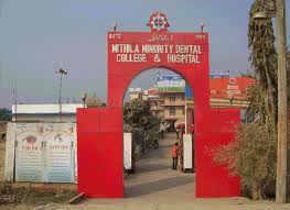 Mithila Teachers Campus