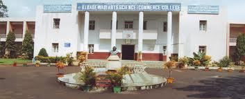 BR Tambakad Arts, Commerce and Science First Grade College Building