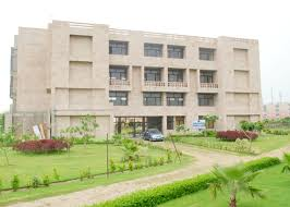 Galgotias Business School (GBS) Building