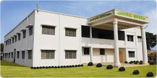 Mohammadiya Institute Of Computer Technology Building